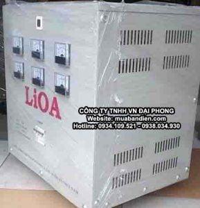 Biến Áp LiOA 15kVA 3 Pha Cách Ly Chính Hãng 380V/200V/220V