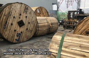 Cáp Ngầm Hạ Thế LS VINA Cu/PVC/PVC 0.6/1kV