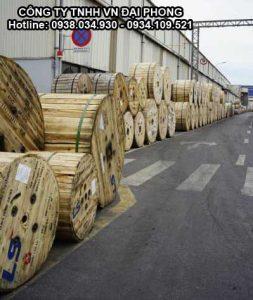Cáp Ngầm Trung Thế Cu/XLPE/PVC 3x120mm2 LS VINA 3 Lõi 3.6/6(7.2)kV