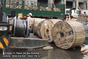 Cáp Ngầm Trung Thế Cu/XLPE/PVC/AWA/PVC 1x150mm2 LS VINA 3.6/6(7.2)kV