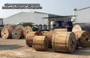 Cáp Ngầm Trung Thế Cu/XLPE/PVC/DATA/PVC 1x150mm2 LS VINA 3.6/6(7.2)kV