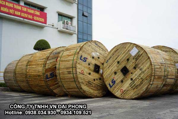 Cáp Ngầm Trung Thế Cu/XLPE/PVC/SWA/PVC 3x400mm2 LS VINA 3.6/6(7.2)kV