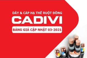 Bảng Giá: Cáp Đồng Hạ Thế CADIVI - [Cập Nhật 3/2021]