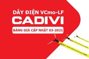 Bảng Giá: Dây Điện Đôi Mềm VCmo-LF CADIVI [Cập Nhật 3/2021]