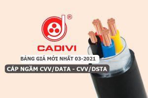 Giá Mới Nhất [3/2021]: Cáp Ngầm CADIVI - CVV/DATA và CVV/DSTA