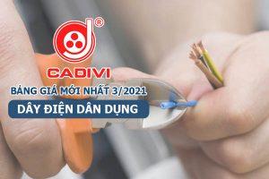 Giá Mới Nhất [3/2021]: Dây Điện Dân Dụng CADIVI