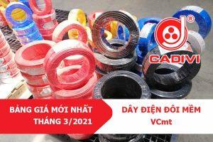 Giá Mới Nhất [3/2021]: Dây Điện Đôi CADIVI VCmt - 300/500V